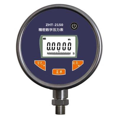 智拓 150mm 0.1%FS -100kPa—0--100kPa--260MPa 精密数字压力表  ZHT-2150