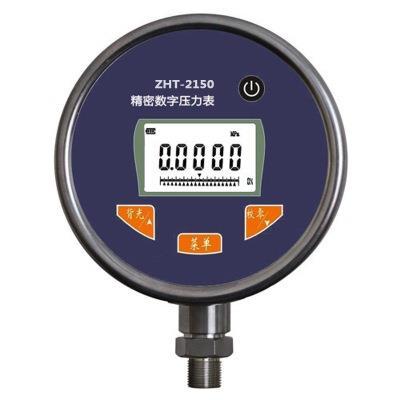 智拓 150mm 1.0%FS -100kPa—0--100kPa--260MPa 精密数字压力表 ZHT
