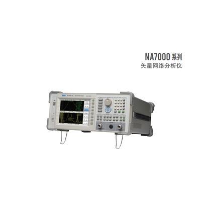 德力 矢量网络分析仪 NA7000