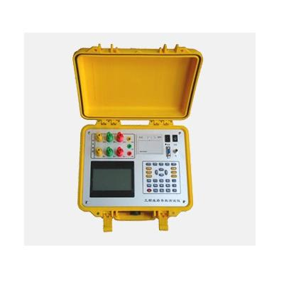 高试特 输电线路工频参数测试仪 GSXL-C