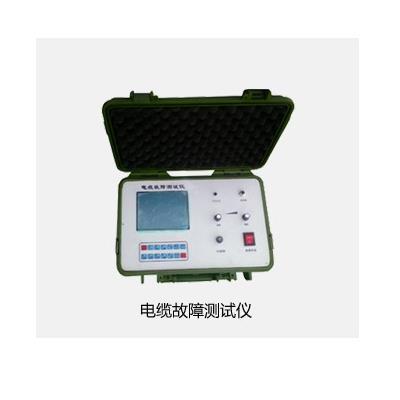 高试特 电缆故障闪测仪测试系统 GS-2136