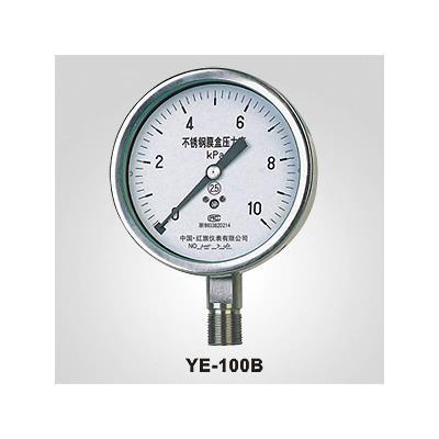 红旗仪表 不锈钢膜盒压力表 YE-B