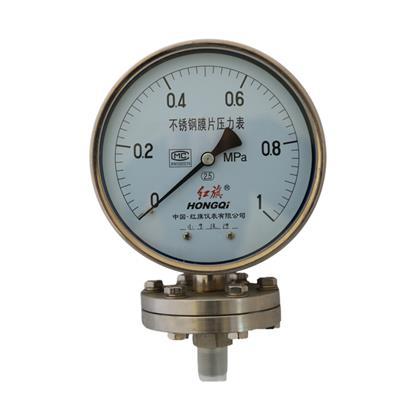 红旗仪表 膜片压力表 YPF-100A