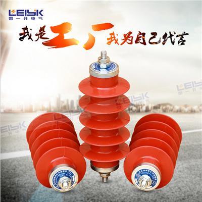 雷一 复合高压金属氧化锌避雷器 HY5WS-5/17