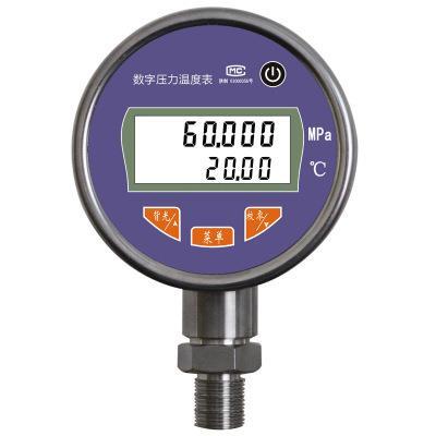 智拓 供应温度补偿,精度高,使用温度广精密数字压力表 ZHT