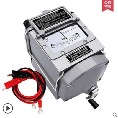 祥瑞德 (ZC25B-3 500V/500M)(塑殼)搖表兆歐表絕緣電阻測試儀電工電阻表