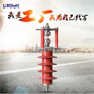 雷一 线路有串联间隙型复合外套金属氧化物避雷器 HY5CZ-42/124