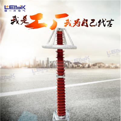 雷一 高压复合外套金属氧化物避雷器电站型 HY10WZ- 216/562