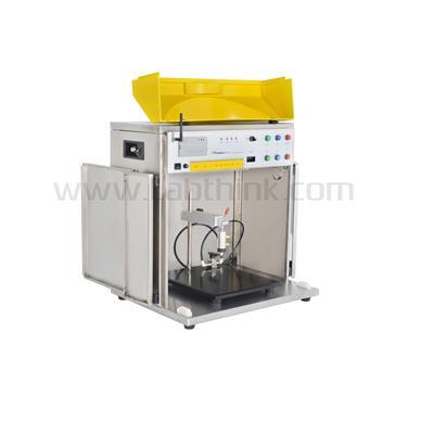 兰光 泄漏与密封测试及数据处理系统  i-Process 6610