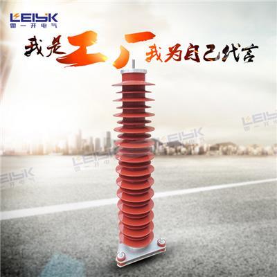 雷一 高压复合外套金属氧化物避雷器 HY5WR-84/221