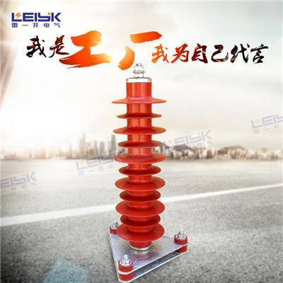 雷一 线路有串联间隙型高压复合外套氧化锌避雷器 HY5CZ-42/124