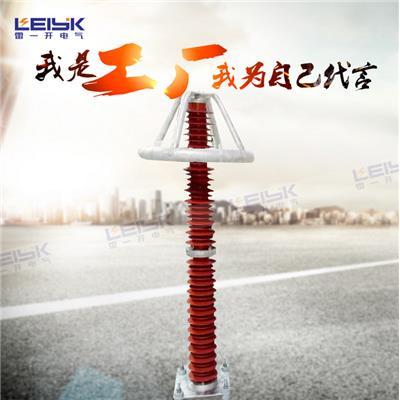 雷一 线路无间隙型高压复合外套氧化锌避雷器 HY10WX-216/562