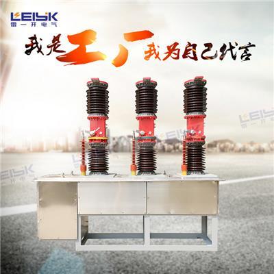 雷一 户外高压真空断路器 ZW7-40.5/1250-31.5