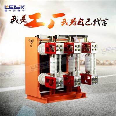 雷一 手车式户内高压真空断路器 ZN28C-12K/3150-31.5