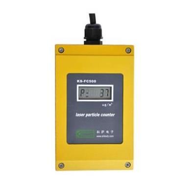 科萨 固定型粉尘监测器 KS-FC500