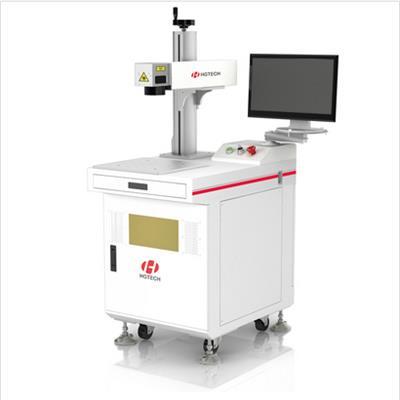 华工  HG-S光纤激光打标机