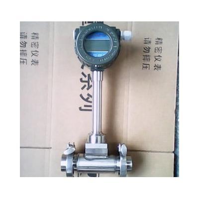 智拓 4-20mA输出涡街流量计气体、液体、蒸气流量计 ZHT