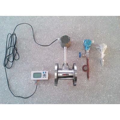 智拓 带温压补偿涡街流量计分体式温度变送器可定制 ZHT