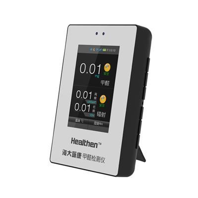 青岛汉泰  六合一甲醛/电磁辐射测试仪