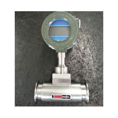 智拓 卡箍涡街流量计最短屏蔽杆4-20mA型涡轮流量计0.5%级 ZHT