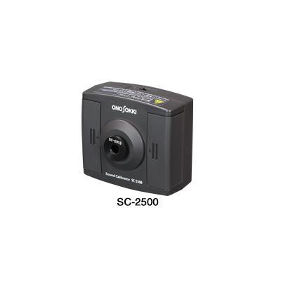 日本小野 声级校准器 SC-2500