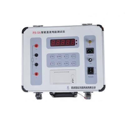 华胜科技 FS-5A变压器直流电阻测试仪 FS-5A