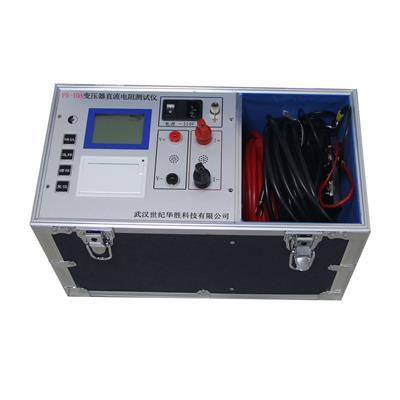 华胜科技 FS-10A变压器直流电阻测试仪 FS-10A