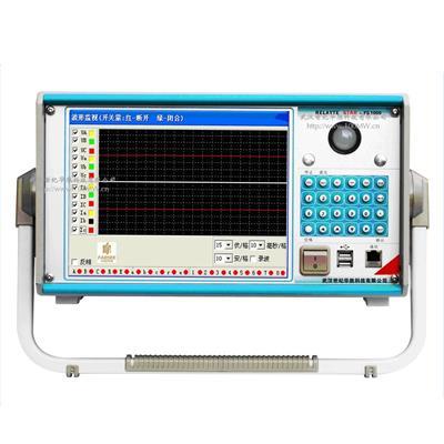 华胜科技 FS1000微机继电保护测试仪 FS1000