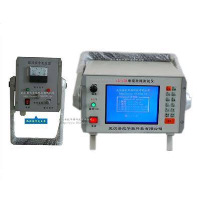 华胜科技 FS-A10电缆故障测试仪 FS-A10