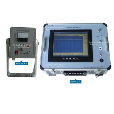 华胜科技 FS200E单脉冲电缆故障测试仪 FS200E