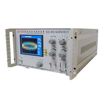 三新电力 局部放电测试仪 SXJF-2010