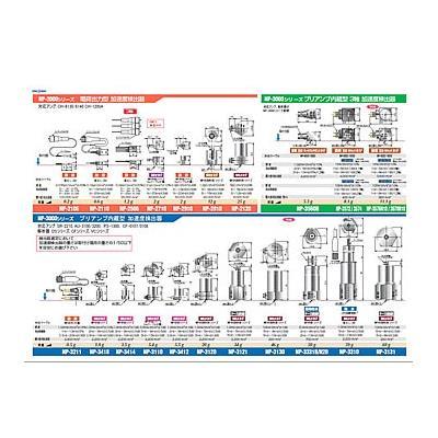 日本小野 电荷输出型加速度传感器 NP-2000系列