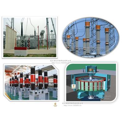 华胜科技 高压电气设备特性试验