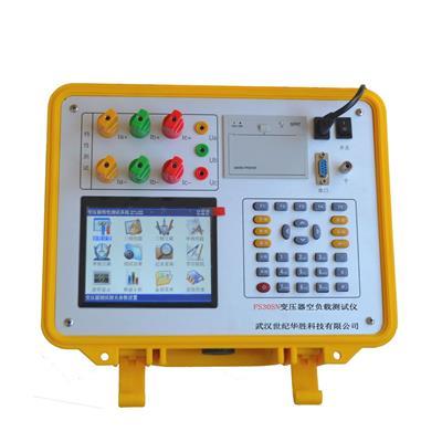 华胜科技 FS30SN变压器空负载测试仪  FS30SN