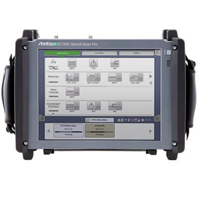日本安立 网络测试大师 MT1100A