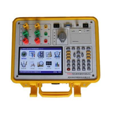 华胜科技 FS20SN变压器容量特性测试仪(彩色、单色屏) FS20SN