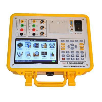 华胜科技 FS500L全自动电容电感测试仪 FS500L