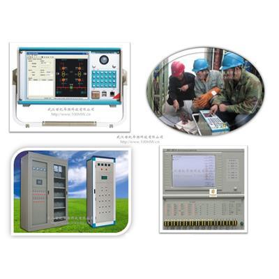 华胜科技 继电保护与二次回路试验