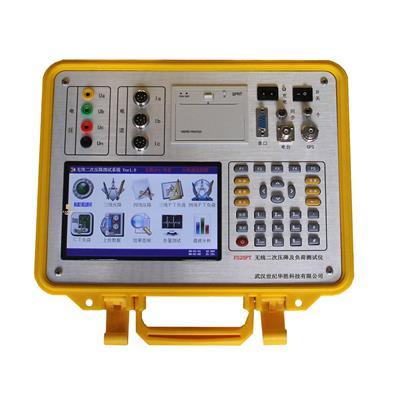 华胜科技 FS20PT无线二次压降及负荷测试仪(彩色、单色屏) FS20PT