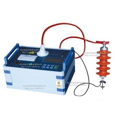 华胜科技 FS1011氧化锌避雷器直流特性测试仪 FS1011