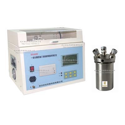华胜科技 FS2820绝缘油介损体积电阻率测试仪  FS2820