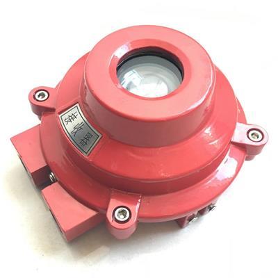 瑶安电子 JDHW型防爆红外光束感烟探测器(对射型) JDHW-1