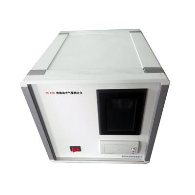 华胜科技 FS-C5B绝缘油含气量测定仪 FS-C5B