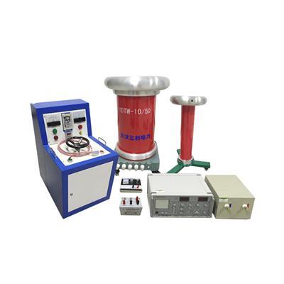 三新电力 无局放试验系统  SXJF-XT