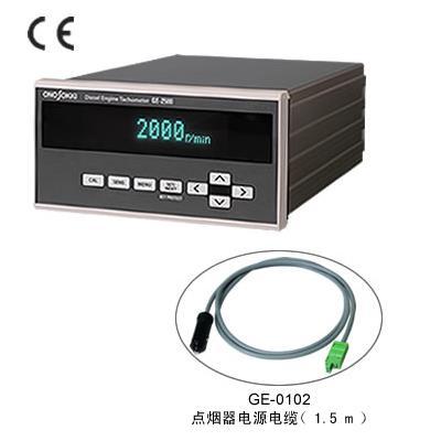 日本小野 柴油发动机转速计 GE-2500
