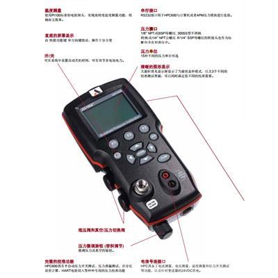 美国jofra 自动压力校准仪 HPC600