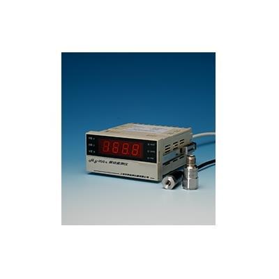 华阳 HY-103C振动监测仪 HY-103C