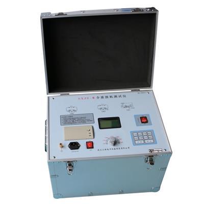 三新电力 全自动抗干扰介质损耗测试仪  SXJS-II