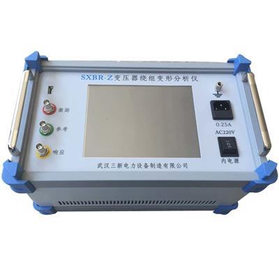 三新电力 变压器绕组变形测试仪 SXBR-Z