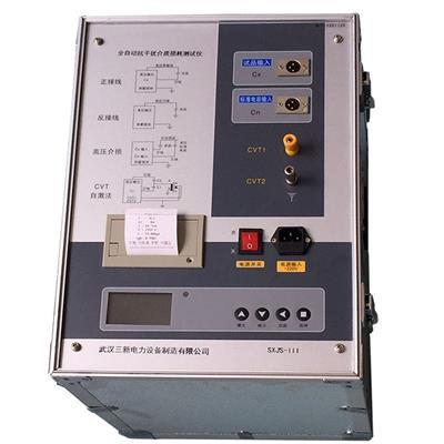 三新电力 全自动变频介质损耗测试仪 SXJS-III